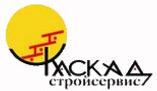 Каскадстройсервис